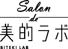 Salon de 美的ラボ